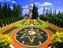 Bahai Gardens Israel