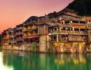 Fenghuang – China