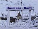 Oïmiakon – Rusia