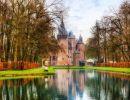 De Haar Garden Nederland