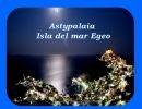 Astypalaia – Isla en el mar Egeo