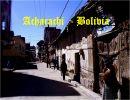 Achacachi – Bolivia