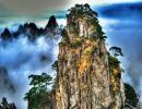 Mount huangshan China