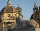 Imágenes de Roma