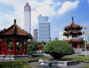 Tour Asiático