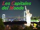 Capitales del Mundo