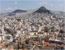 Fotografías de Atenas