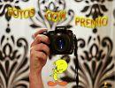 Fotos premiadas SONY