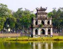 Mi experiencia en Vietnam ( 5ta parte ) Hanoi