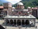 Monasterio de Rila – Bulgaria