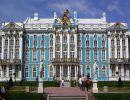 Palacio de Catalina la Grande – San Petersburgo – Rusia