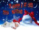 Te invito a mi casa esta Navidad