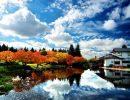 Nikka yuko Japanese garden Canada