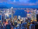 La ciudad mas visitada del mundo