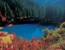 Parque Nacional de Jiuzhaigou – China