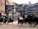 Centro histórico Siena