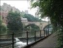 El condado de Durham