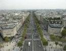 Les Champs Elysées – París