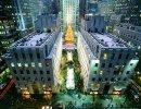 Midtown Manhattan – Nueva York