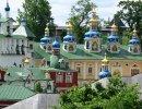 Pskov – Rusia
