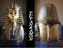 Ruta Turística por Egipto