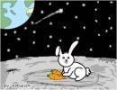 Leyenda maya del conejo en la luna