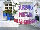Turismo por las Islas Griegas
