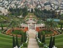 Haifa – Israel