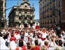 7 de julio San Fermín