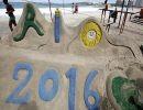 Torre Olimpiadas 2016 Brasil
