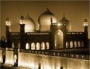 La Mezquita del Emperador