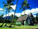 Paraísos de Hawai
