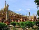 Un paseo por Birmania