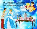 Feliz cumpleaños Cecilia y Claudio