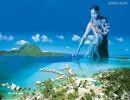 Vacaciones por la Isla Sociedad