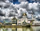 Tesoros de Malasia