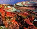 Colores de China